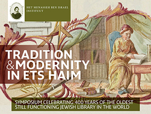 Professor Kaplan Travels to Amsterdam for 400th Anniversary of Ets Haim Library