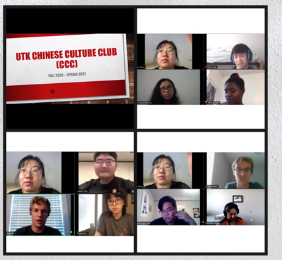 CChinese Culture Club interest meeting