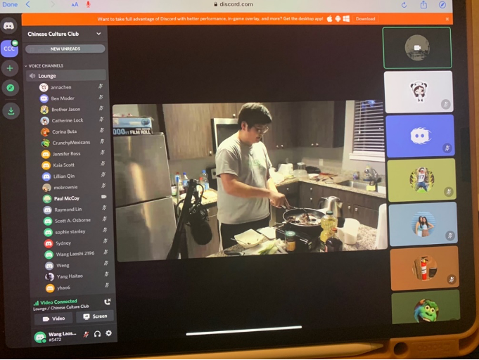 Chinese Cooking Live Stream