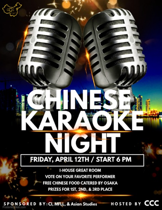 Chinese Karaoke Competition