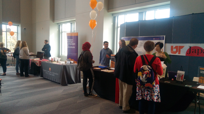 UT Research Day